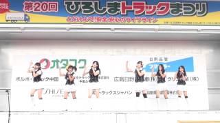 MMJ 第20回ひろしまトラックまつり 2012.10.14