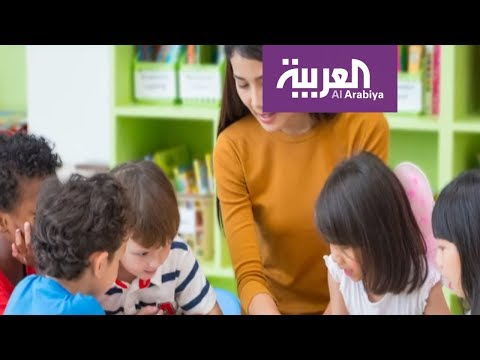 صباح العربية  لماذا يحتاج الاطفال إلى الحضانة؟  - 12:23-2018 / 8 / 12