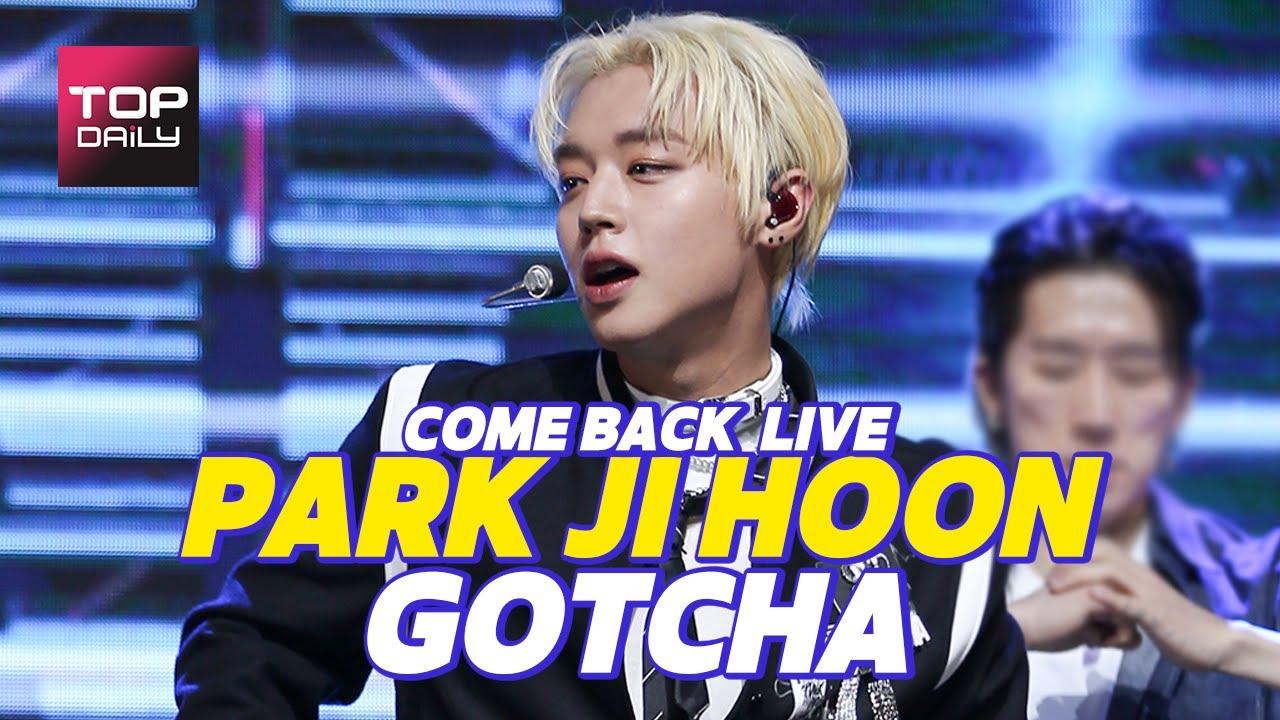 박지훈 'GOTCHA' (PARK JI HOON) 'MESSAGE' 발매 미디어 쇼케이스 201104 - 톱데일리(Topdaily)