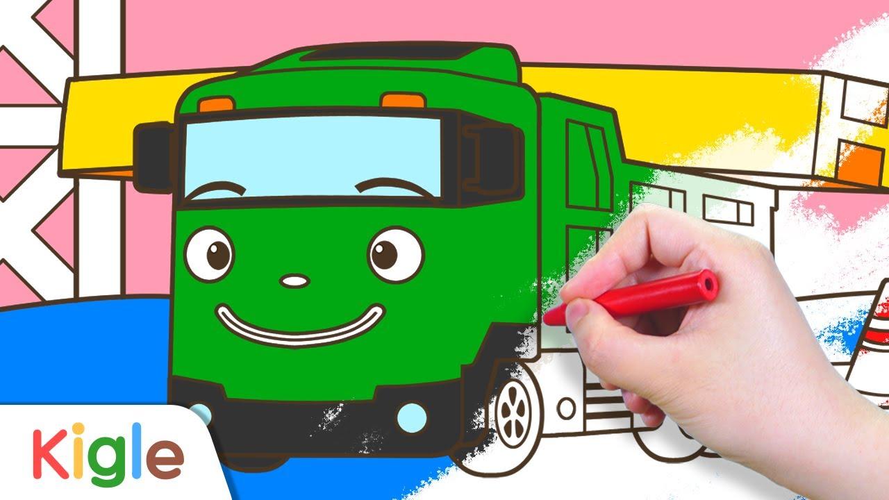 덤프트럭 맥스 색칠하기! | 타요 스케치북 | 색칠 놀이 | 중장비 | 꼬마버스 타요 | 키글 TV