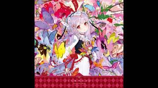 Ujico* - [FLOWERS] (full album 2017)