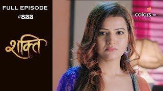 Shakti - 19th July 2019 - शक्ति - Full Episode...