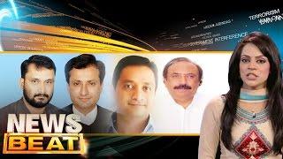 MQM Ko Hukumat Se Umeeden Kia | News Beat - 20 Aug 2016
