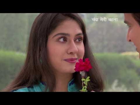 Chanda Meri Behna - Ep #03
