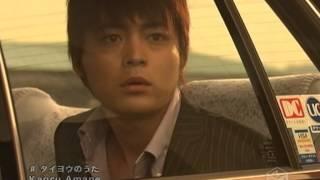 Kaoru Amane(沢尻エリカ)   タイヨウのうた