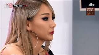 MIXNINE EP1 -- CL FULL CUTS MP3