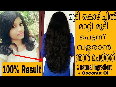 💯How to grow hair faster|How to stop hair loss|Ginger Hair Mask