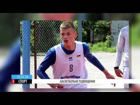 ТРК ВіККА: Вихованець школи «Мавп» потрапив до табору збірної України U-16