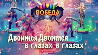 Empires puzzles Набеги 2+3 СУПЕР-ЭФФЕКТИВНО!