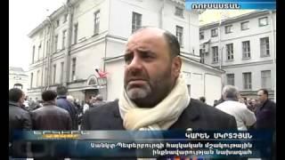 Protest rally held in Russia's St Petersburg -  Azerbaijani murderer Ramil Safarov.