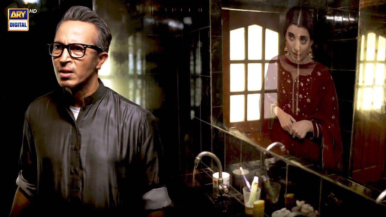 Download Piche Mur Kar Mat Dekhna... #NeeliZindaHai Horror SCENE Episode 31   ARY Digital Drama