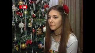 видео Гадания на Старый Новый год