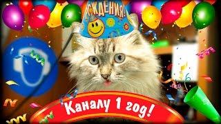 День рождения канала AlexGyver #Лучшие моменты