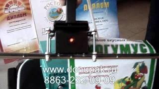 Запайщик пакетов ИС-600 Сварщик пакетов Свариватель пленки(Запайщики предназначены для ручной сварки полиэтиленовой пленки ГОСТ 10354-82, а также другой термосвариваемо..., 2013-04-17T09:55:06.000Z)