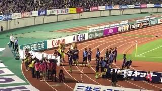 Jリーグ第23節 サンフレッチェ広島VSヴァンフォーレ甲府 勝利後の選手あ...