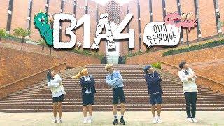 B1A4 (비원에이포) - What's Happening? (이게 무슨 일이야)