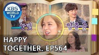Download Video Happy Together I 해피투게더 - Choi Jeongweon, Kwon Hyuksoo, Ham Yeonji, Park Sieun, etc[ENG/2018.12.06] MP3 3GP MP4
