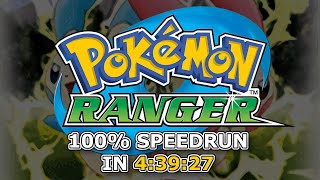 Pokemon Ranger 100% Speedrun - 4:39:27 (Current World Record)