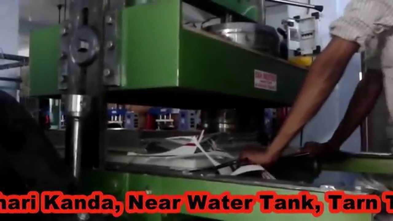 Paper Circle Cutting Machine by Sokhi Industries 09646550402 09463446551 & Paper Circle Cutting Machine by Sokhi Industries 09646550402 ...