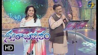 Kaalamila Aagiponi Song | SP Balu, Sunitha Performance | Swarabhishekam | 24th September 2017| ETV