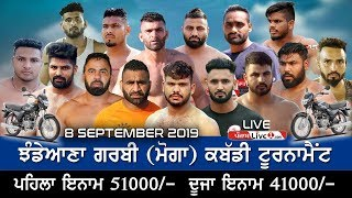 Kabaddi Tournament Jhandiana Garbi (Moga) 2019 Live Now