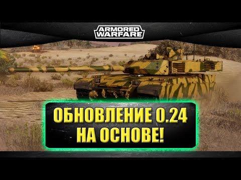 """🔴Стрим AW - ОБНОВЛЕНИЕ 0.24 """"КАРИБСКИЙ КРИЗИС: ФИНАЛ"""" [18.00]"""