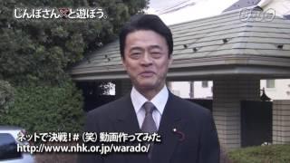 本編動画、投票はこちらから 「https://www.nhk.or.jp/warado/entry/07....