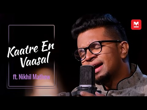 Kaatre En Vaasal (Cover) ft. Nikhil Mathew