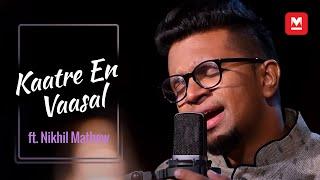Kaatre En Vaasal (Cover) ft. Nikhil Mathew