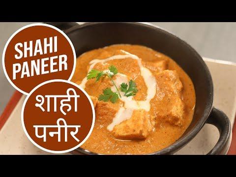 Shahi Paneer | शाही पनीर | Sanjeev Kapoor Khazana