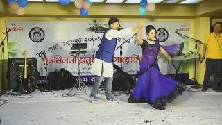 Bolona kothay tumi by Masud & Papri, Banglades police.... Danc Deraktor Abul khayer Rafik.