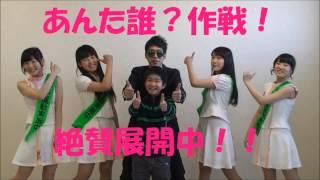 京都を拠点に活動するアイドルグループ「ミライスカート」と京都府警察...