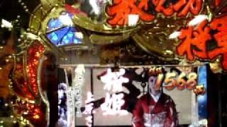 藤商事「CR新暴れん坊将軍~吉宗危機一髪」1/11販売 シリーズ4作品目...