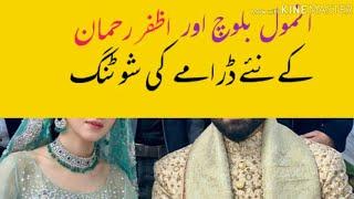 anmol baloch videos, anmol baloch clips - clipfail com