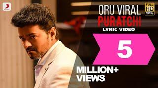 Sarkar - Oru Viral Puratchi Tamil Lyric Video | Thalapathy Vijay | A .R. Rahman | A.R Murugadoss