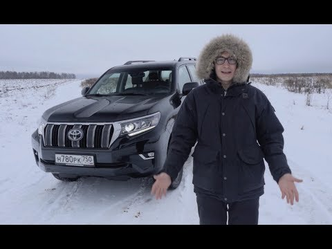 Ленд крузер прадо 2019 тест драйв видео