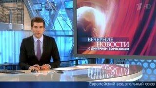 Новости Первый 17.05.2016 Результаты Евровидения пересмотрены на будут