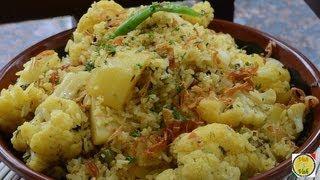 Aromatic Vegetable Rice - Alu Gobi Ki Tahari  - By Vahchef @ Vahrehvah.com