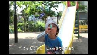 上間綾乃 - ソランジュ