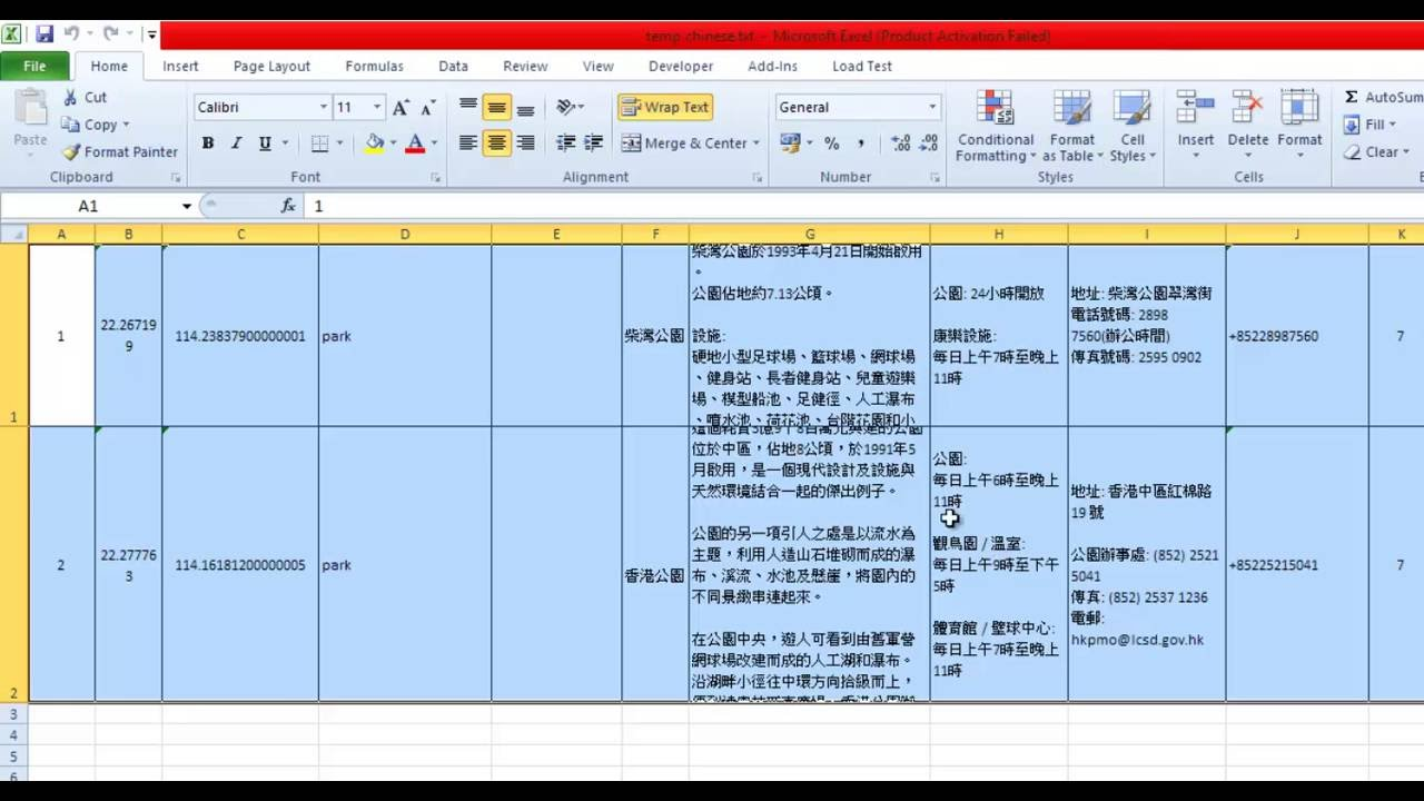 Excel to CSV - Chinese (Other language) conversion (comma & pipeline  delimiter)