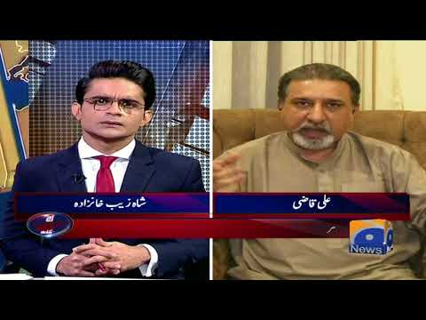 Aaj Shahzeb Khanzada Kay Sath - 06 April 2018 - Geo News