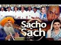 SOS 9/12/18 P.1 Dr. Amarjit Singh : Hindutavi 'Rage' On Navjot Sidhu Vs Sidhu's 'Road-Rage' Case