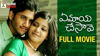 Ye Maya Chesave Telugu Full Movie HD | Naga Chaitanya | Samantha | AR Rahman | Gautam Menon