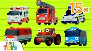 타요 장난감 중장비, 트럭, 자동차, 트랙터, 택시  …