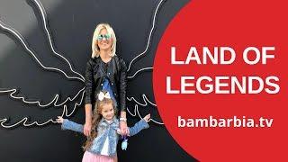 The Land Of Legends (ТУРЦИЯ, Белек)