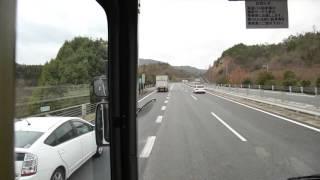 【前面展望】尾道営業所~中筋駅~広島バスセンター【中国バス・フラワーライナー】