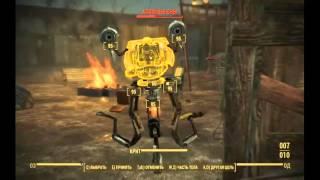 Fallout 4 - 036 - Кайф-Сити 2