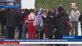 Новый терминал аэропорта «Симферополь» приступил к работе 16.04.2018