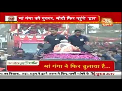 PM Modi Roadshow LIVE | मोदी के लिए जनसैलाब, विरोधी खाली हाथ! | Halla Bol Anjana Om Kashyap के साथ