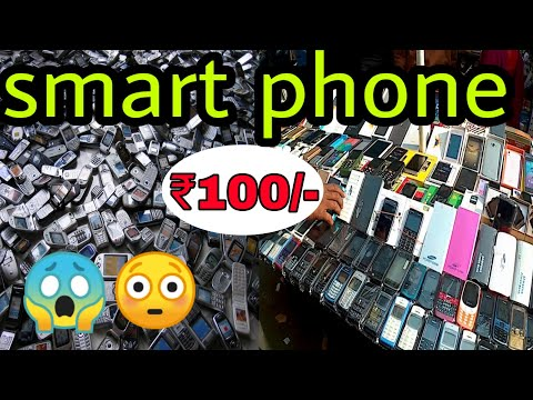 REAL Chor Bazaar delhi | Buy Cheap Price mobile,Electronics, |CHOR BAZAAR | chor bazaar mumbai